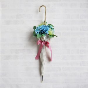 Umbrella Bouquet|Gold Stripe