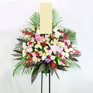 【祝花】生花スタンド花 \23,000