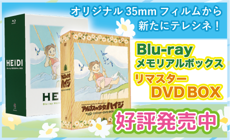 DVD・Bluray