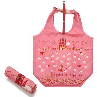 アルプスの少女ハイジ おりたたみバッグ ピンク