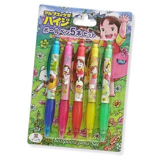 ボールペン5本セット アルプスの花々柄