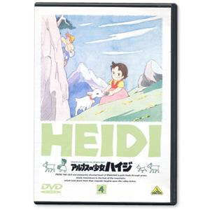 BCBA-0167 アルプスの少女ハイジ DVD Vol.4