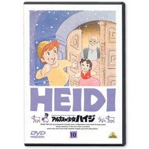 BCBA-0173 アルプスの少女ハイジ DVD Vol.10