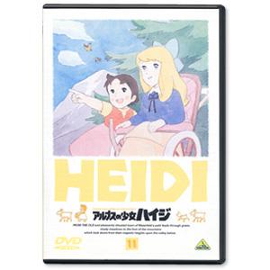 BCBA-0174 アルプスの少女ハイジ DVD Vol.11