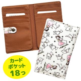 カードケース(見開きタイプ) ユキちゃんと遊ぼう柄 ホワイト