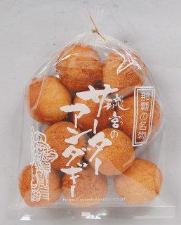 サーターアンダギー(プレーン10個入り)