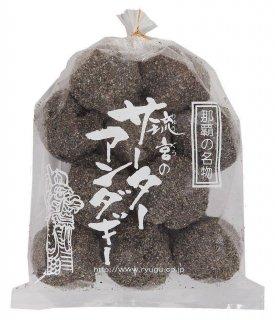 サーターアンダギー(黒ごまきな粉10個入り)