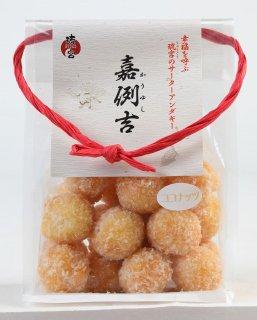 【ココナッツ味】嘉例吉(かりゆし)、縁起物・プチギフト