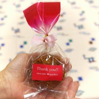 【黒糖味】結玉(ゆいだま)【赤】、ウエディングやバレンタイン、生年祝いなどのプチギフト用