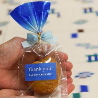【プレーン味】結玉(ゆいだま)【青】、ウエディングやバレンタイン、生年祝いなどのプチギフト用
