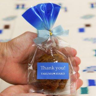 【黒糖味】結玉(ゆいだま)【青】、ウエディングやバレンタイン、生年祝いなどのプチギフト用