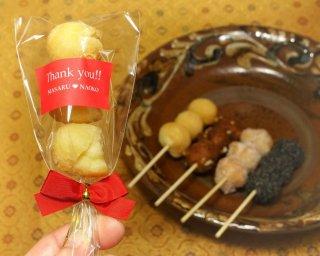 【プレーン味】結(ゆい)トリオ【赤】、ウエディングやバレンタイン、生年祝いなどのプチギフト用