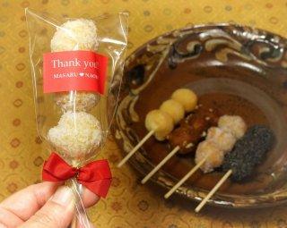 【ココナッツ味】結(ゆい)トリオ【赤】、ウエディングやバレンタイン、生年祝いなどのプチギフト用