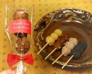 【黒糖ピーナッツ味】結(ゆい)トリオ【赤】、ウエディングやバレンタイン、生年祝いなどのプチギフト用