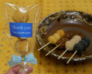 【プレーン味】結(ゆい)トリオ【青】、ウエディングやバレンタイン、生年祝いなどのプチギフト用