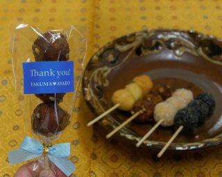 【黒糖ピーナッツ味】結(ゆい)トリオ【青】、ウエディングやバレンタイン、生年祝いなどのプチギフト用