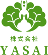 世界初!農薬不使用、高栄養素野菜通販サイト|株式会社YASAI
