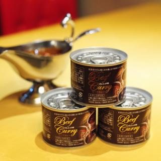 【お得なビーフカレー缶詰(3缶セット)】