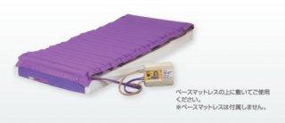 【中古エアマット】モルテン スーパー介助マットK02  (AM-K550053)