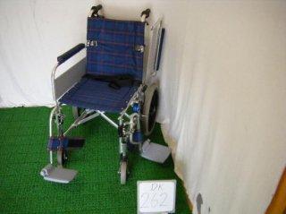 ナブテスコ 電動車椅子 ハイパー型アシストホイール NAW-16C-DT-HP (DK-262)