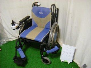 【電動車椅子】 ヤマハ 軽量電動車椅子 JWアクティブ(Pタイプ)(DK-279)