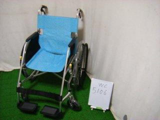 【中古車椅子】《Bランク》松永製作所 自走式車椅子 USL-1B (WC-5106)