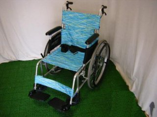日進医療器 自走式車椅子NAH-L8 軽量タイプ・介ブレ付 (WCNS222)