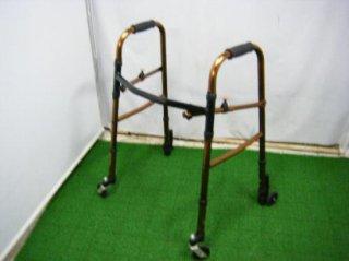 星医療酸器 固定式折畳歩行器 W-1824BR(HKHO104)
