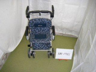 ◇【中古歩行器】Cランク サツキ ニューナウ328  (HK-2039)
