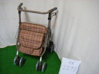 【中古歩行器】《Bランク》島製作所  シンフォニーSP  (HK-2298)