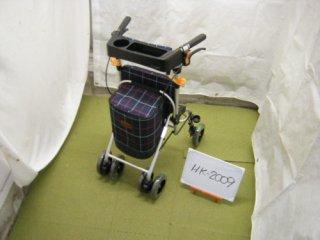 【中古歩行器】幸和製作所 テイコブポルタSTU-02 (HK-2009)