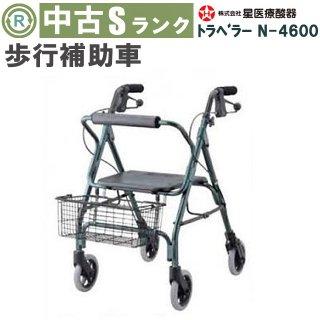 【中古 歩行器】《Sランク品》星医療酸器 歩行器 トラベラーN-4600 (HKHO103)