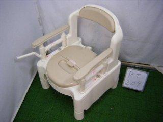 アロン化成 安寿 ポータブルトイレ FX-CP ちびくまくん  (PT-209)