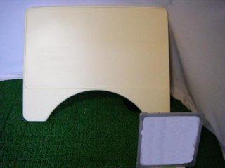日進医療器 車椅子用テーブル TY070E (OTNI105)