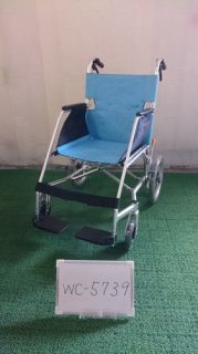 【中古車椅子】《Sランク品》松永製作所 介助式車椅子 USL-2B  (WC-5739)