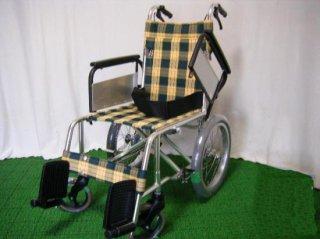 松永製作所 介助式車椅子 MW-18F(黄チェック)(WCMA117-YC)