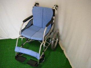 松永製作所 介助式車椅子 MW-SL2B(背張付・青) (WCMA111-B)