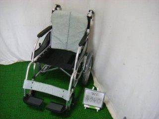 【中古車椅子】《Bランク品》松永製作所 介助式車椅子 MW-SL2(背張付) (WC-4940)