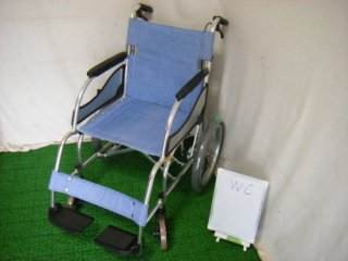 【中古車椅子】松永製作所 介助式車椅子 MW-SL2 (WC-K810400)