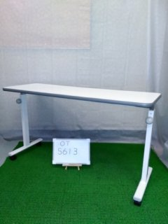 【中古】《Bランク》パラマウントベッド オーバーベッドテーブル KF-814 (OT-5613)