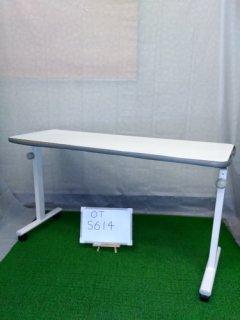 【中古】《Bランク》パラマウントベッド オーバーベッドテーブル KF-814 (OT-5614)