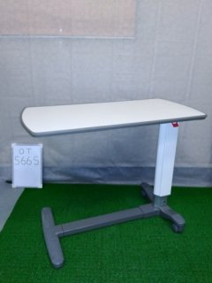 【中古】《Bランク》パラマウントベッド ベッドサイドテーブル KF-192 (OT-5665)