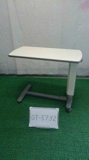 【中古】《Bランク》パラマウントベッド ベッドサイドテーブル KF-192 (OT-5732)