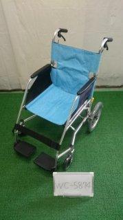 【中古車椅子】《Aランク品》松永製作所 介助式車椅子 USL-2B  (WC-5874)