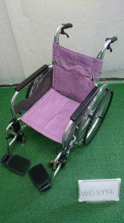 【中古車椅子】《Bランク品》松永製作所 自走式車椅子 SA-110 (WC-5994)