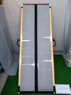 【中古 スロープ】《Aランク品》ケアメディックス ケアスロープ CS-200 (OT-5594)