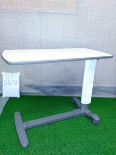 【中古】《Sランク品》パラマウントベッド ベッドサイドテーブル KF-192 (OT-5610)