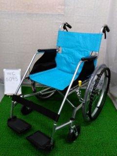 【中古車椅子】《Sランク》松永製作所 自走式車椅子 USL-1B (WC-6095)