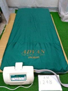 【中古 エアマット】《Sランク品》モルテン エアマット アドバン MADV91R (AM-1248)