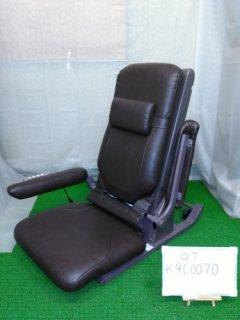 【中古】《Aランク品》コムラ製作所 昇降座椅子 独立宣言  リクライニング(OT-K9C0070)